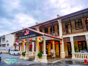 Hainanese-Delight-1926-heritage-hotel-Penang-Malaysia-Laugh-Travel-Eat