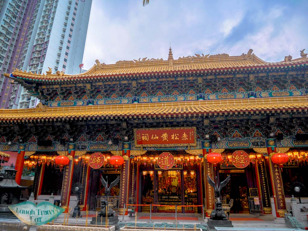 wong tai sin main temple kowloon hong kong - laugh travel eat