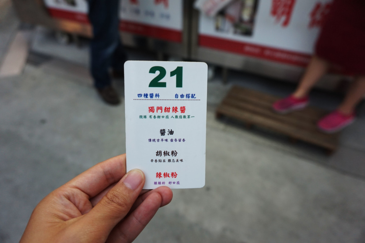 Waiting number with different sauces on the card for egg roll place at FengJia Night Market, Taichung | Laugh Travel Eat