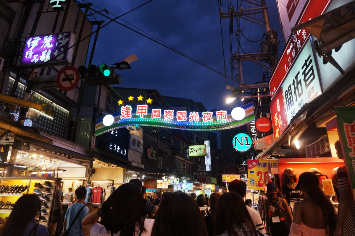 Fengjia Night Market at TaiChung at Night | Laugh Travel Eat