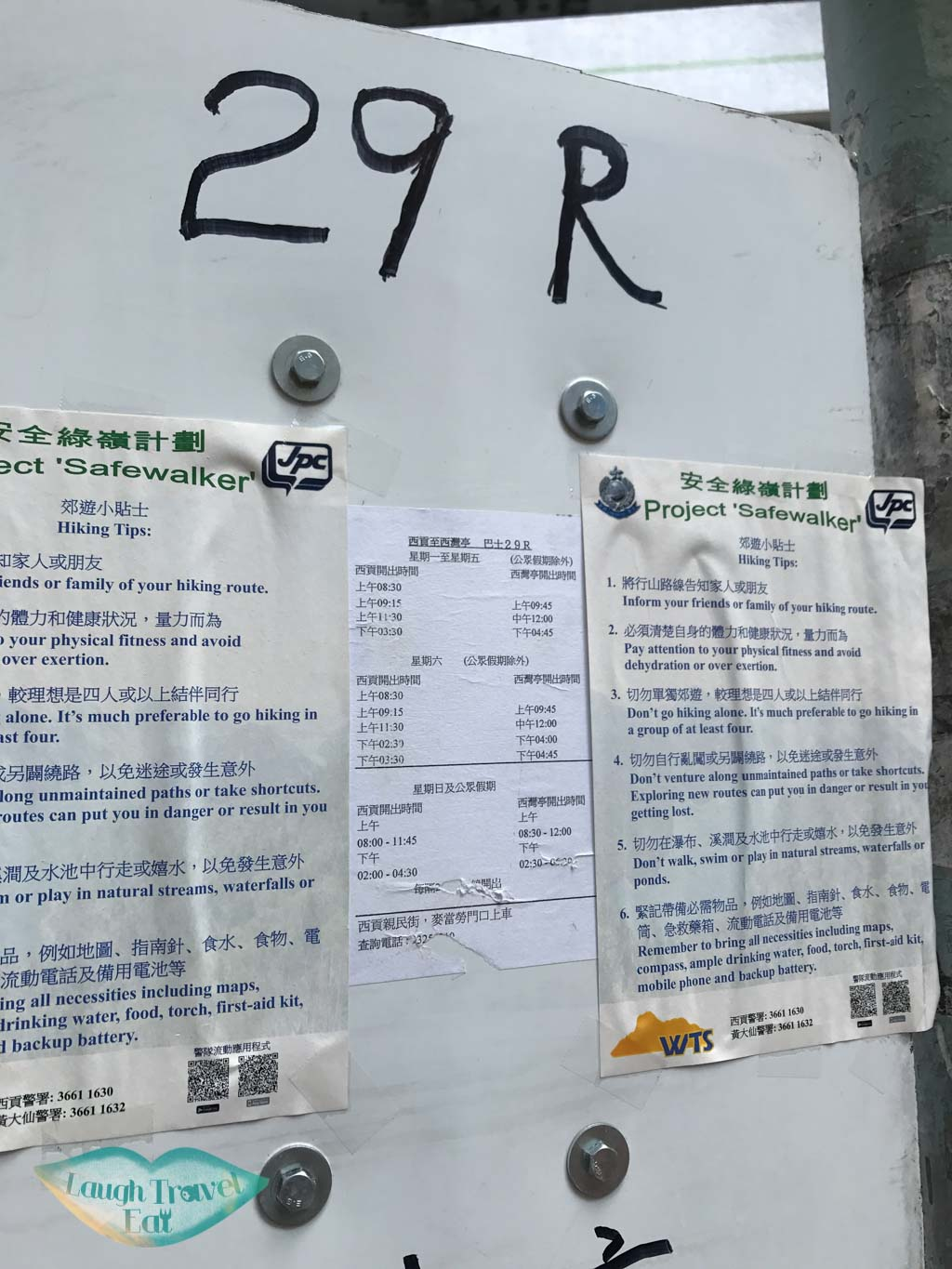 29r-minibus-schedule-sai-kung-Hong-Kong-Laugh-Travel-Eat