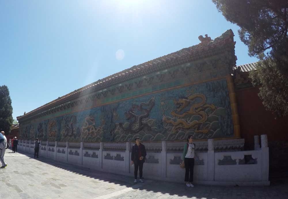 The nine dragon wall or scene, Treasure Gallery, Forbidden City, Beijing | Laugh Travel Eat