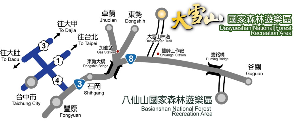 Road map from Taiwan Forestry Bureau showing the way up to Dasyuenshan Trail in Taichung - Laugh Travel Eat