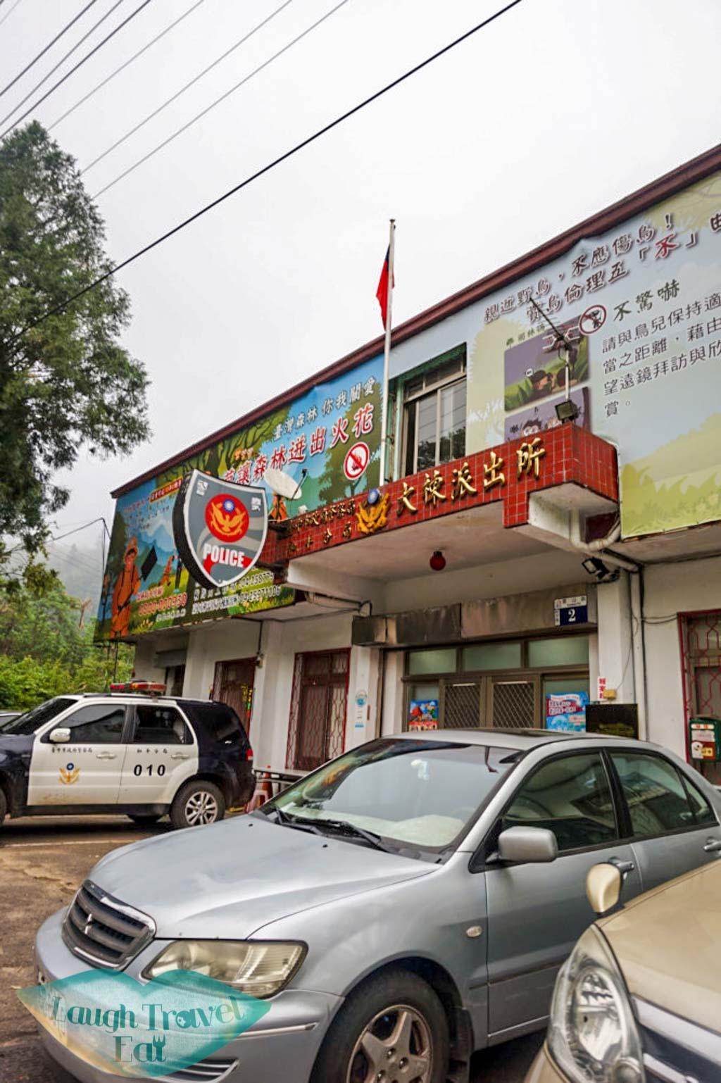Tai Tung Police station at Dasyueshan National Forest Recreational Area, Taichung - Laugh Travel Eat