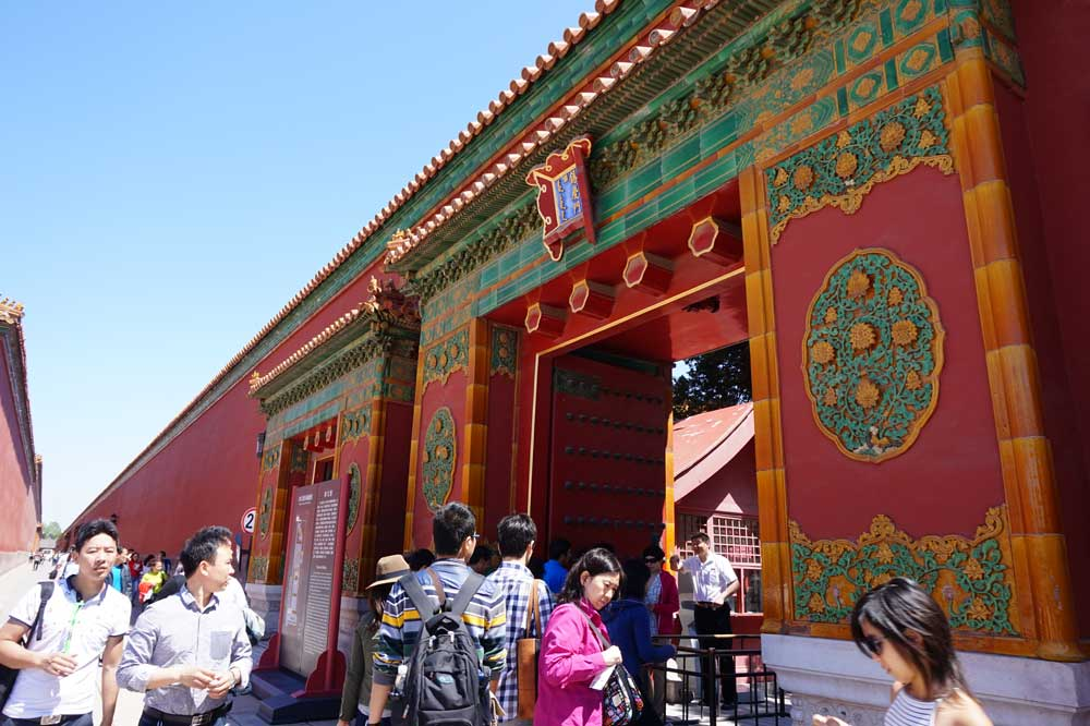 Gate leading to the Treasure Gallery, Inner Court, Forbidden City, Beijing | Laugh Travel Eat