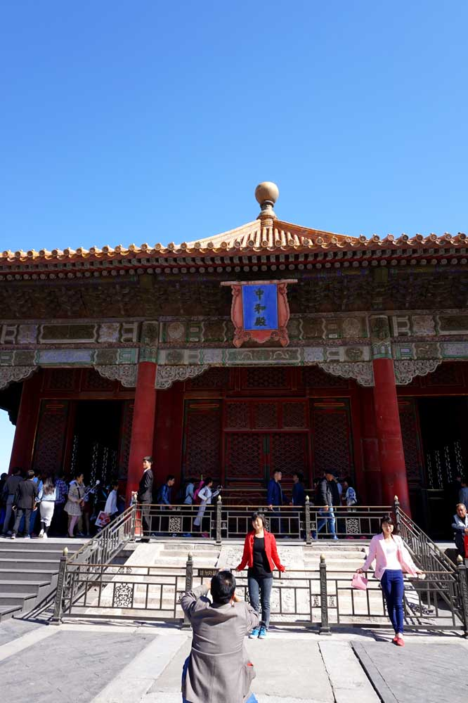 The hall of central harmony, forbidden city, beijing | Laugh Travel Eat