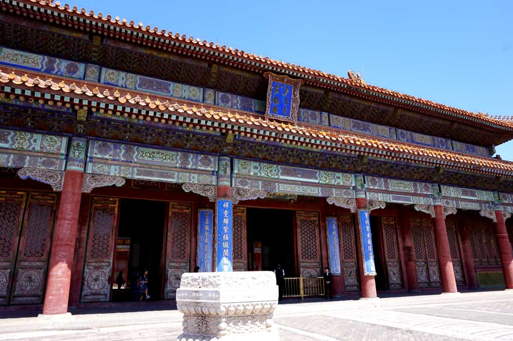 Hall of Imperial Supremecy, Treasure Gallery, Forbidden City, Beijing | Laugh Travel Eat