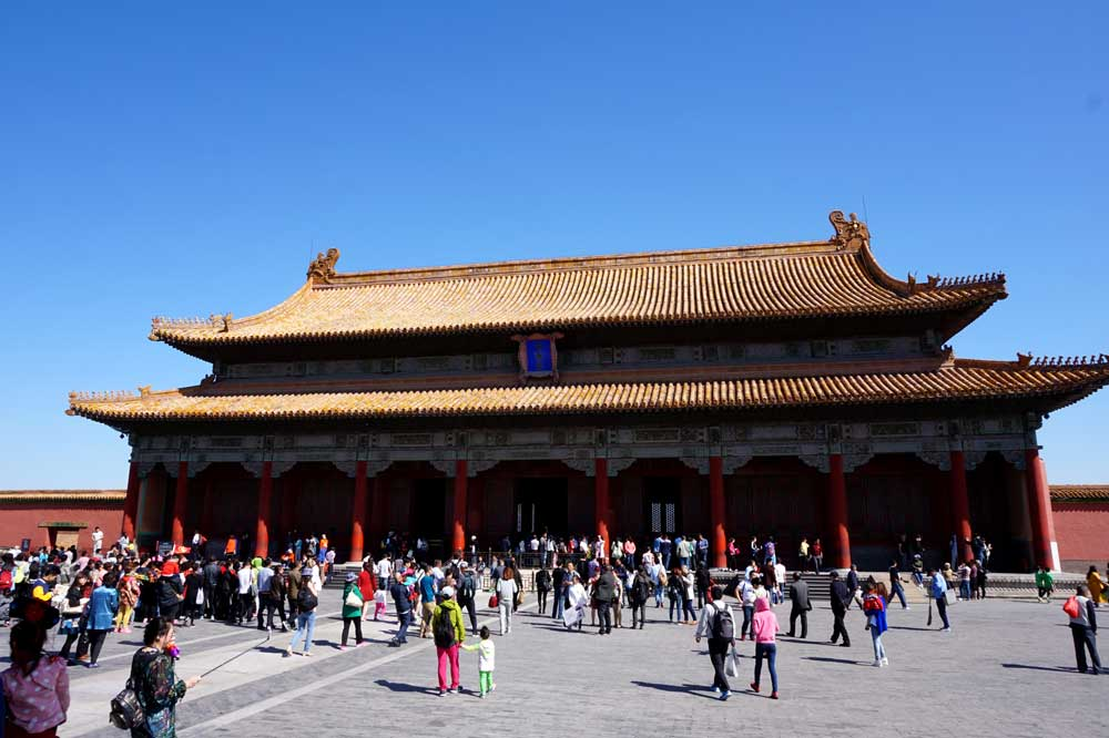 Hall of preserving harmony, forbidden city, beijing | Laugh Travel Eat