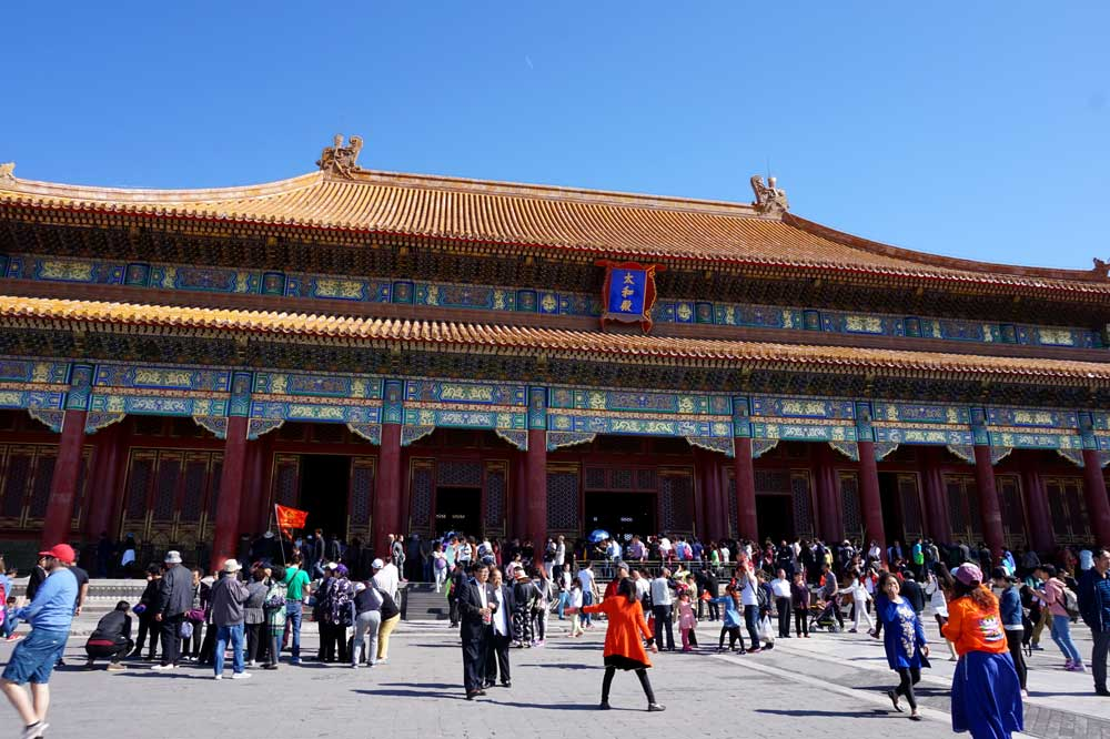 Hall of Supreme Harmony up close, Forbidden City, Beijing | Laugh Travel Eat