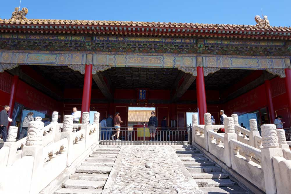 Gate of Heavenly Purity, Forbidden City, Beijing | Laugh Travel Eat