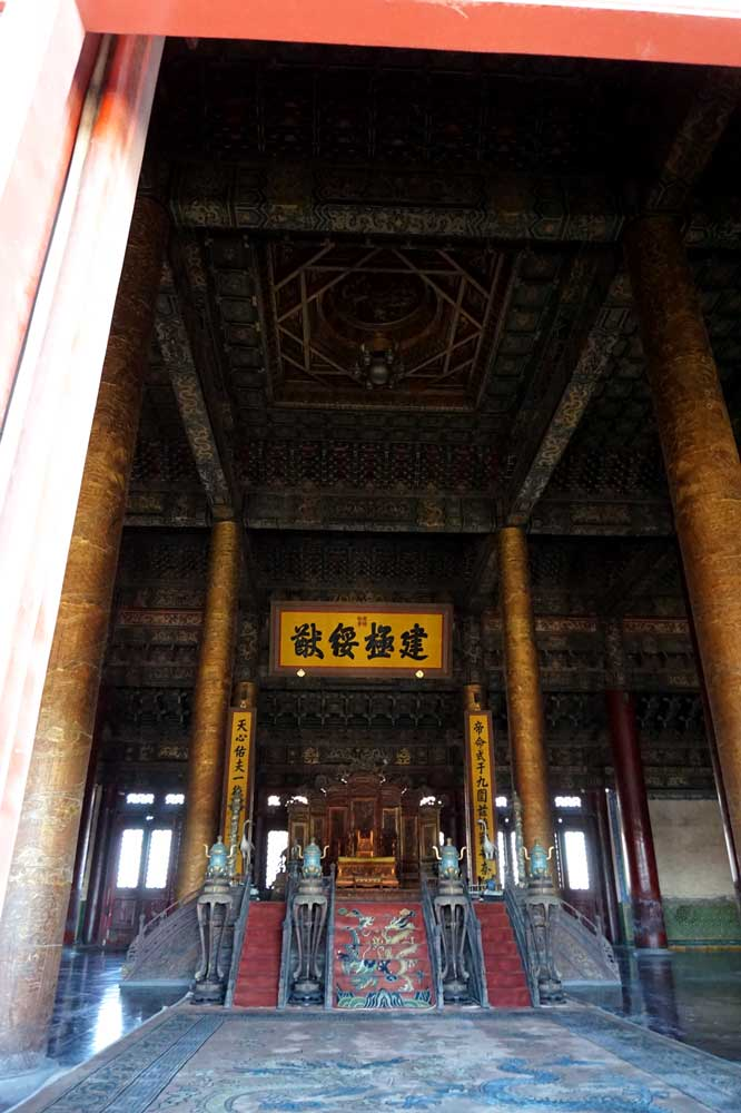 Inside of the Hall of Supreme Harmony, Forbidden City, Beijing | Laugh Travel Eat