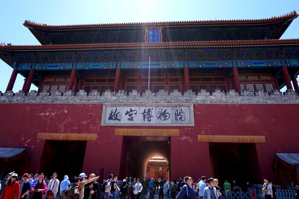 Gate of Divine Prowess, Forbidden City, Beijing   Laugh Travel Eat