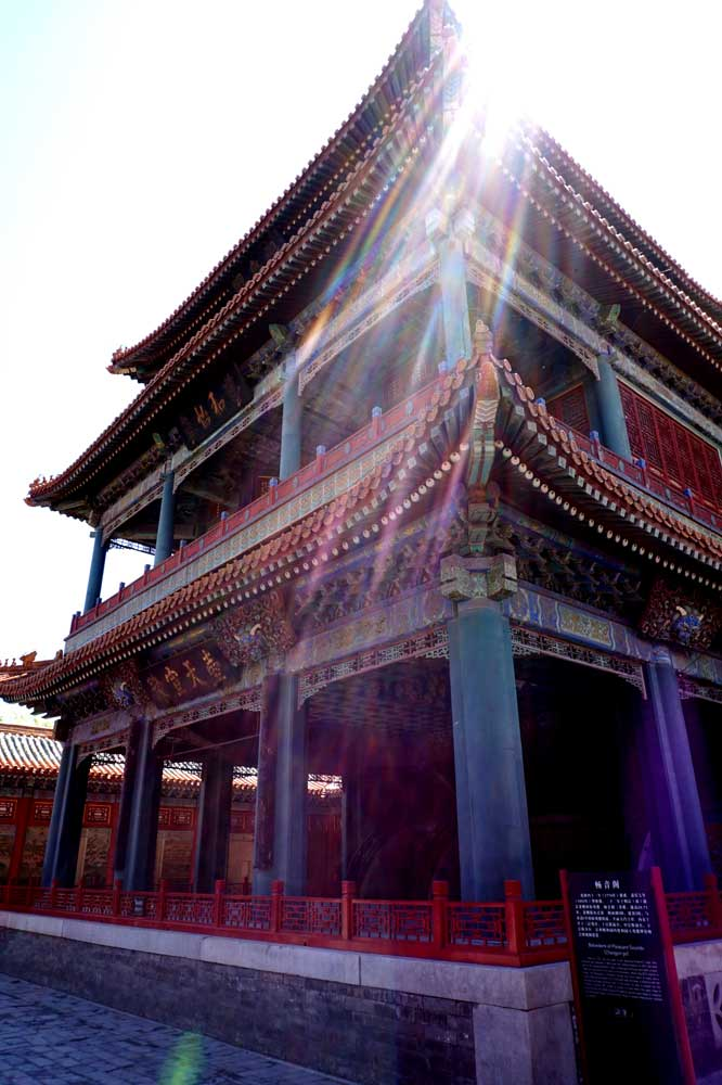 Beveldere of Pleasing sound, Forbidden City, Beijing | Laugh Travel Eat