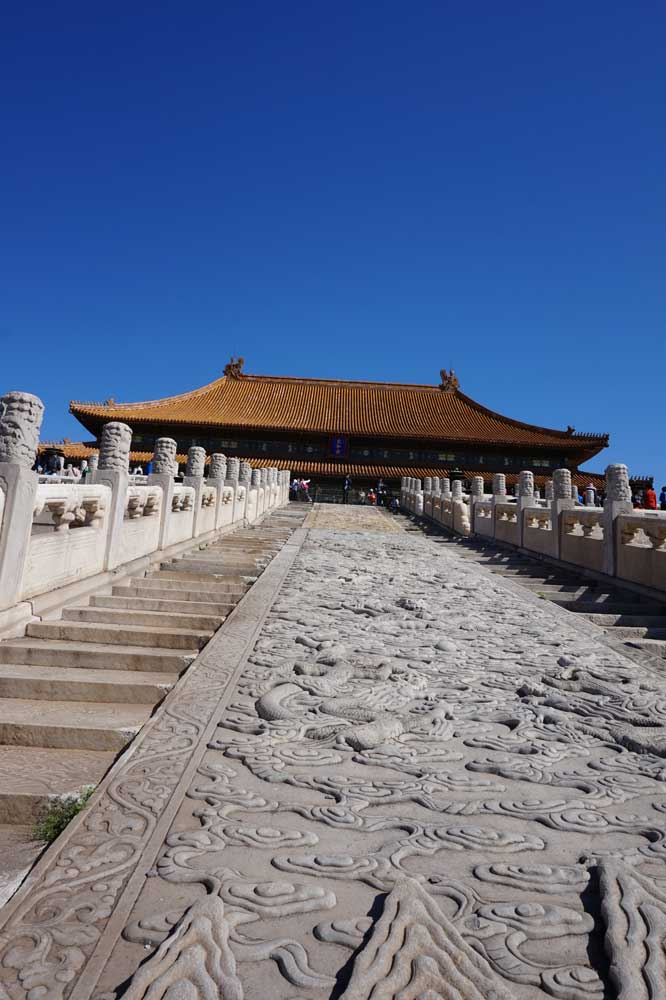 The epic staircase that leads up the the Hall of Supreme Harmony, Forbidden City, Beijing | Laugh Travel Eat