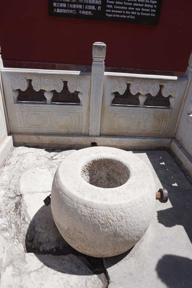 well of concubine zhen, Forbidden City, Beijing | Laugh Travel Eat