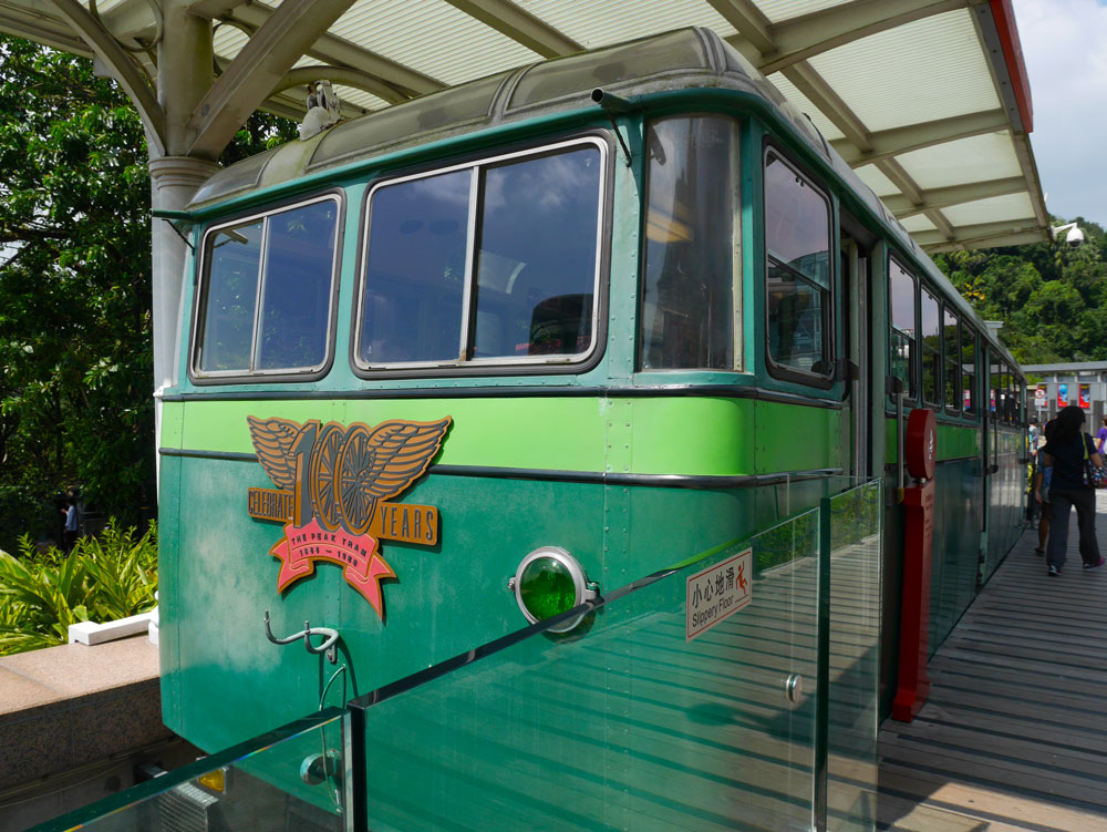 Old Tram, The Ultimate Guide to the Peak, Hong Kong | Laugh Travel Eat
