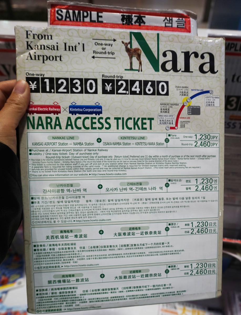 Flyer for train transport to Nara at the airport | Laugh Travel Eat