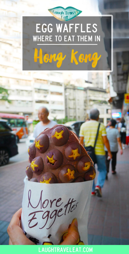 Egg Waffles: where to eat them in Hong Kong | Laugh Travel Eat