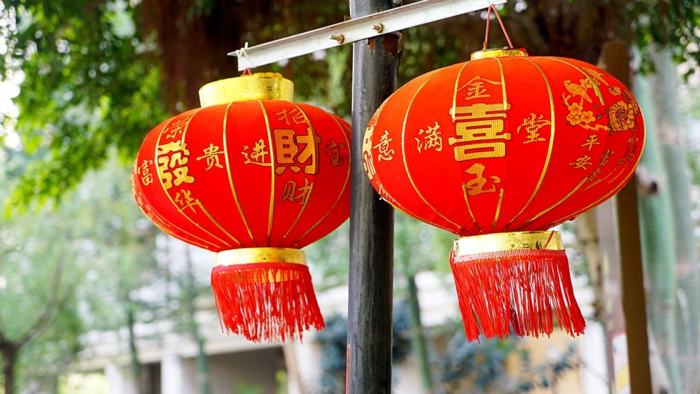 Chinese New Year Lanterns | Laugh Travel Eat