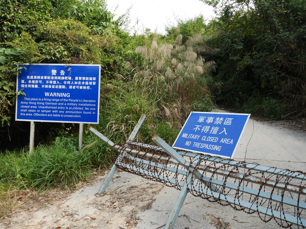 Danger sign at the end of Castle Peak Range Road at Nim Wan Road, Hong Kong | Laugh Travel Eat