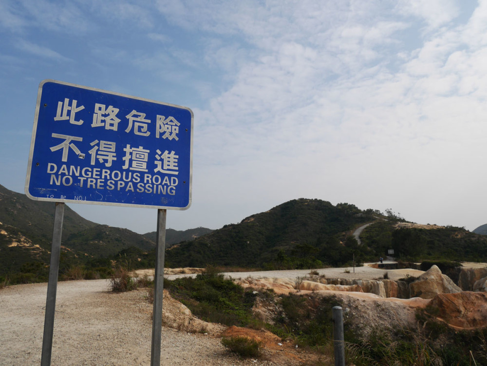 Danger sign at the end of Pineapple Mountain, Tuen Mum, Hong Kong | Laugh Travel Eat
