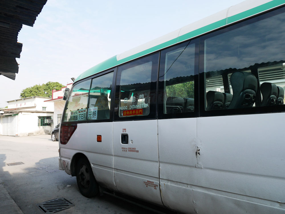Mini bus out of Ha Bak Lai, Hong Kong | Laugh Travel Eat