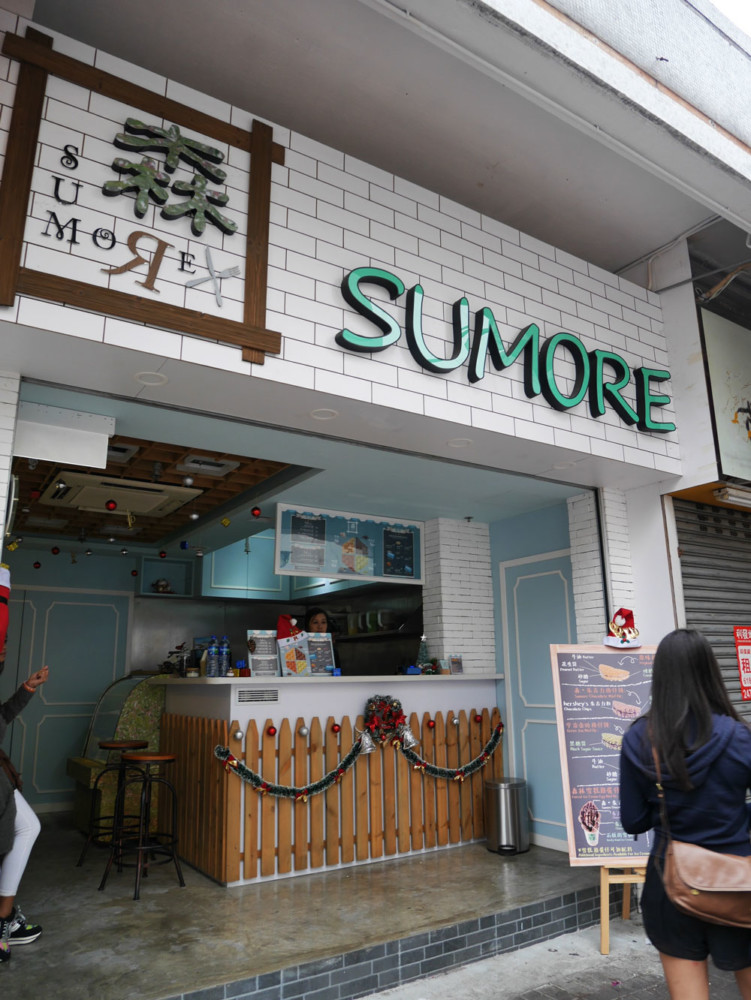 Sumore waffle place, Yuen Long, Hong Kong | Laugh Travel Eat