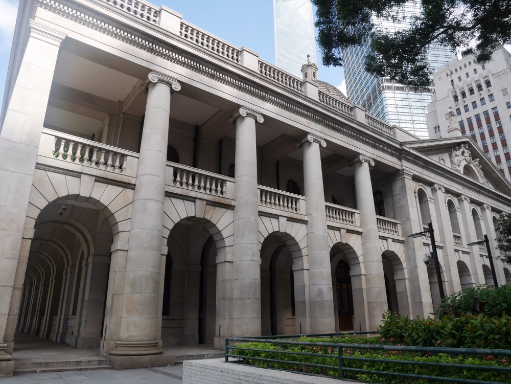 The Court of FinalAppear next to Statue Square in Central, Hong Kong | Laugh Travel Eat
