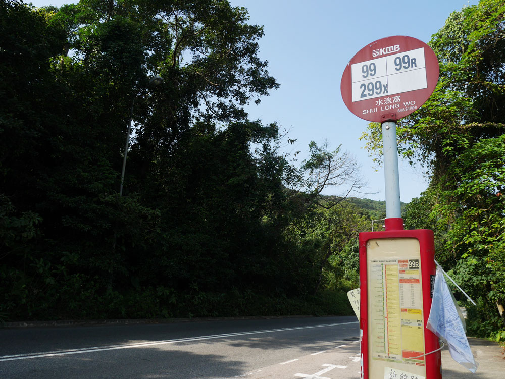 Shui Long Wo Bus stop in Sai Kung, New Territories, Hong Kong | Laugh Travel Eat