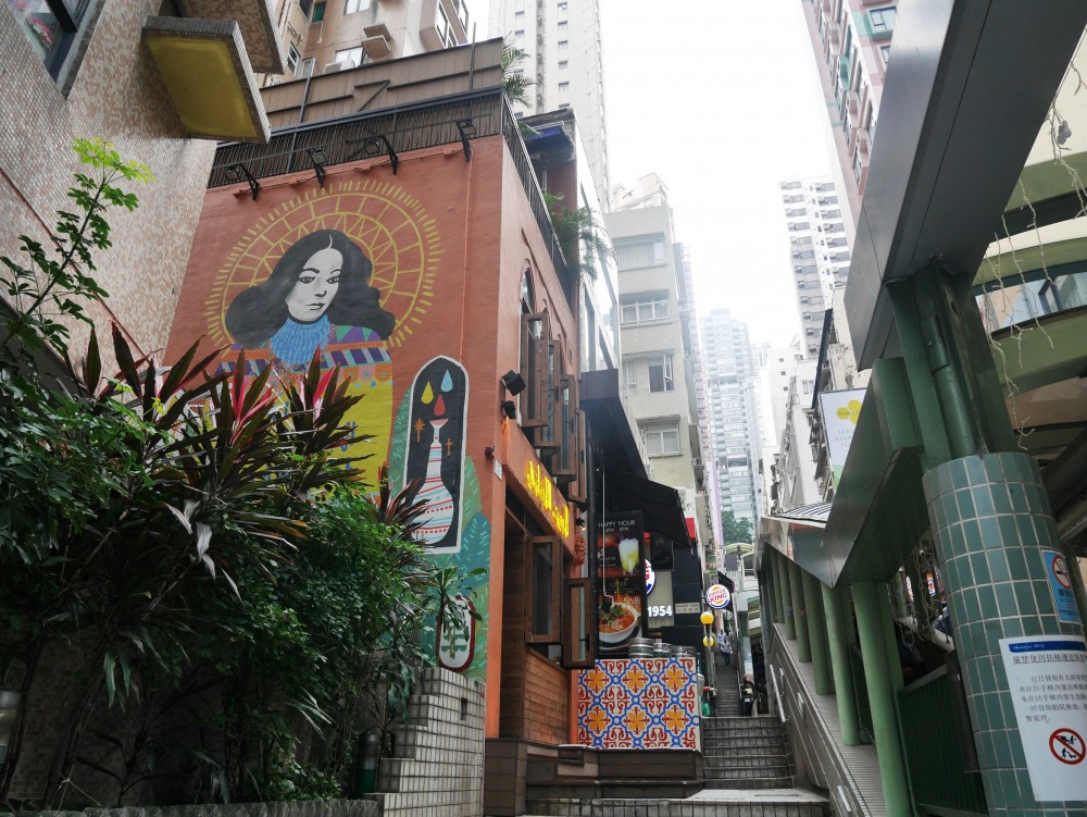 Street Art near mid-level escalator, SoHo, Hong Kong | Laugh Travel Eat