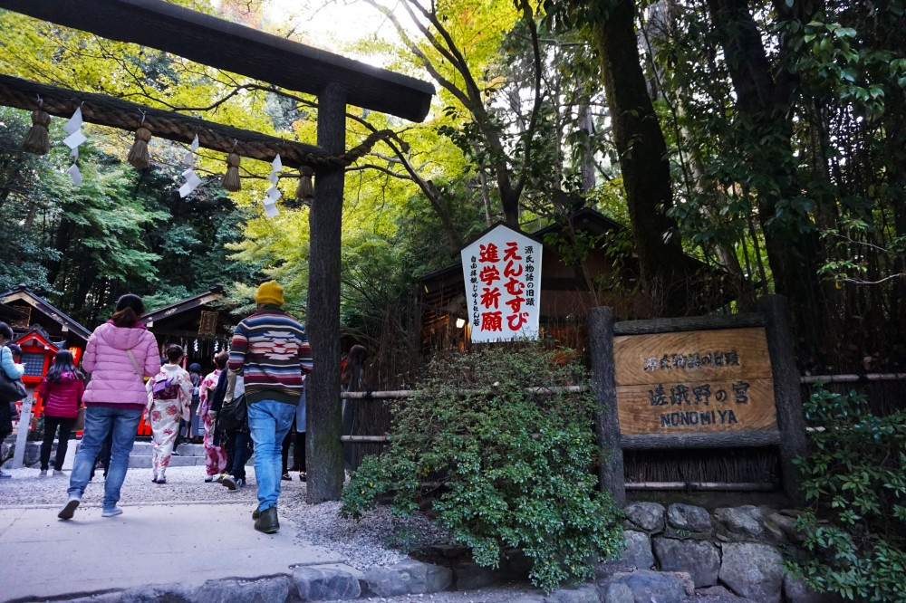 Nonomiya shrine at Arashiyama, Kyoto, Laugh Travel Eat