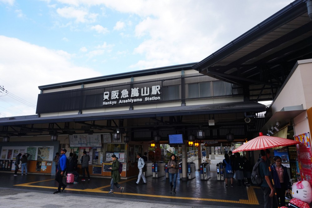 Hankyu Arashiyama rail station in Kyoto, Japan | Laugh Travel Eat
