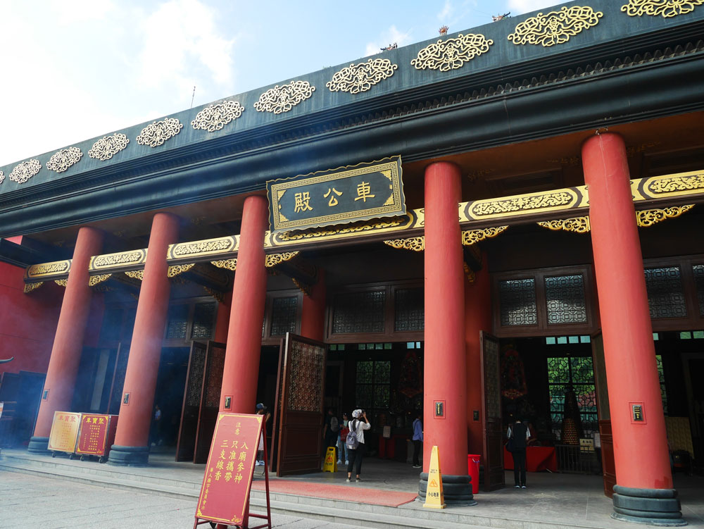 The main hall of Che Kung Temple, Shatin, Hong Kong | Laugh Travel Eat