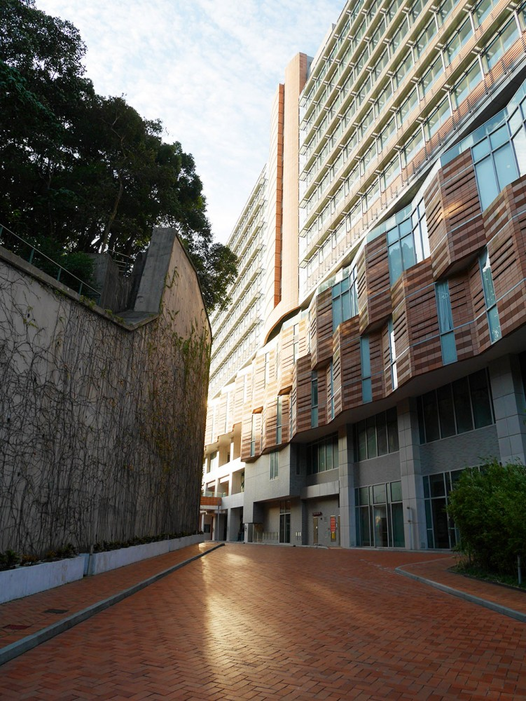 The back of Hong Kong University | Laugh Travel Eat