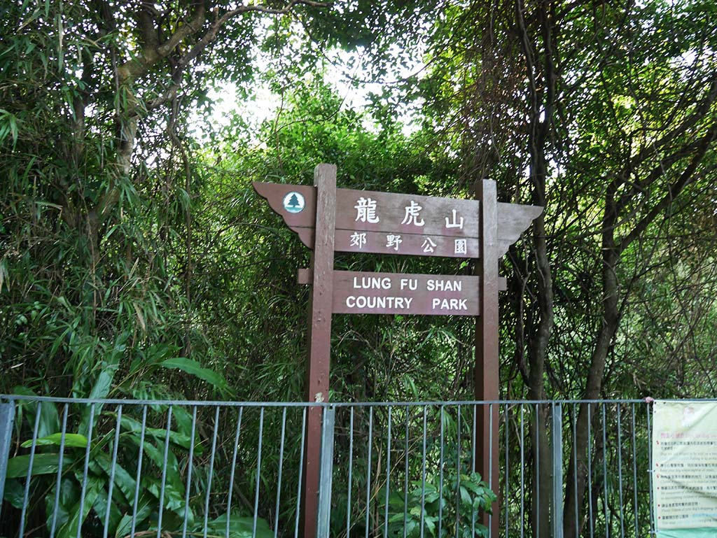 Lung Fu Shan Country Park, Hong Kong | Laugh Travel Eat