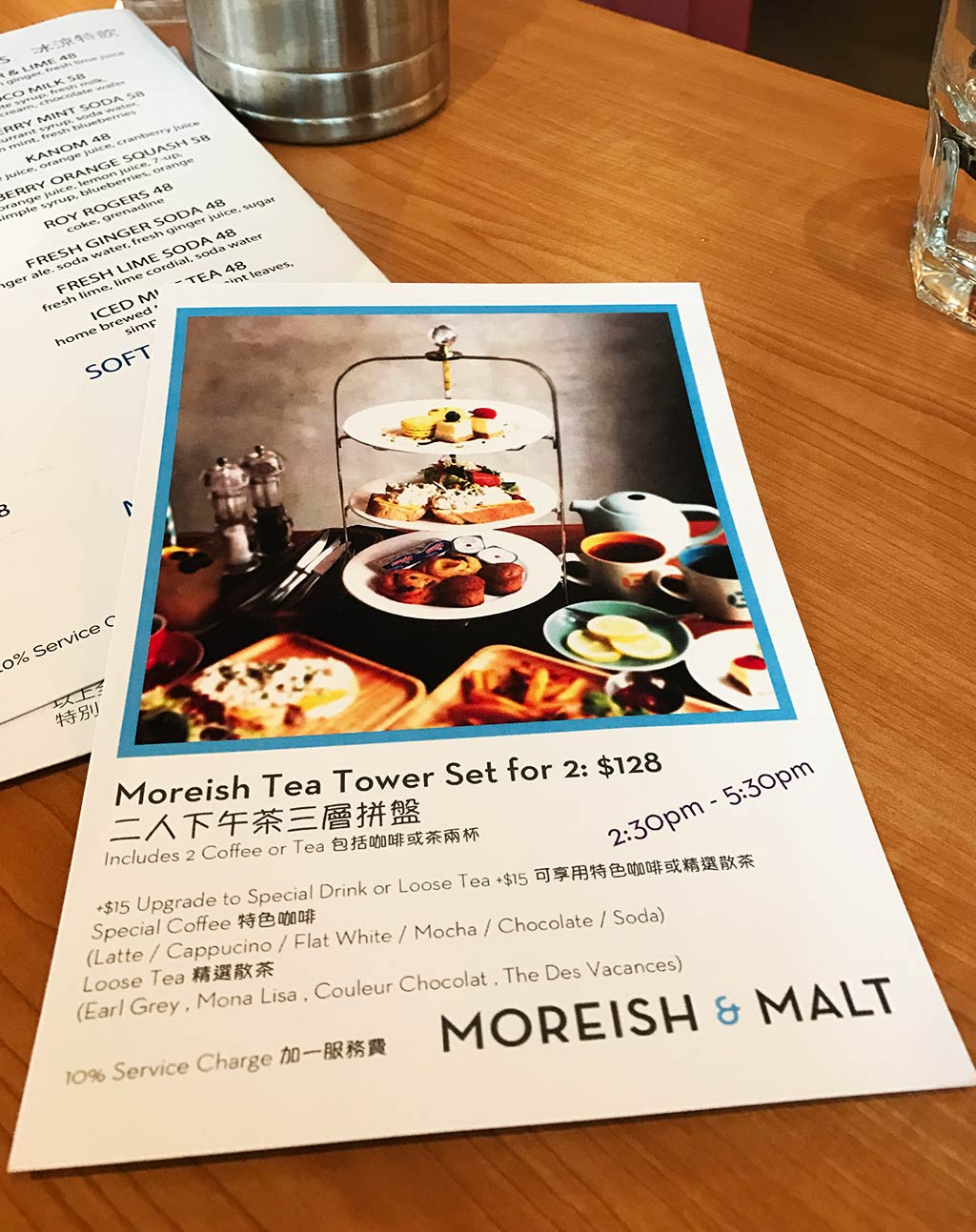Moreish and Malt afternoon tea menu, kwun tong, kowloon, hong kong | Laugh Travel Eat