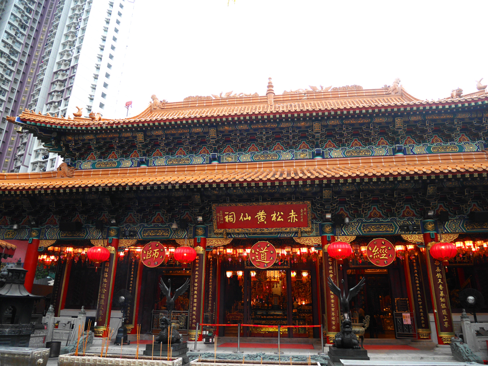 Main Wong Tai Sin Temple, Hong Kong | Laugh Travel Eat