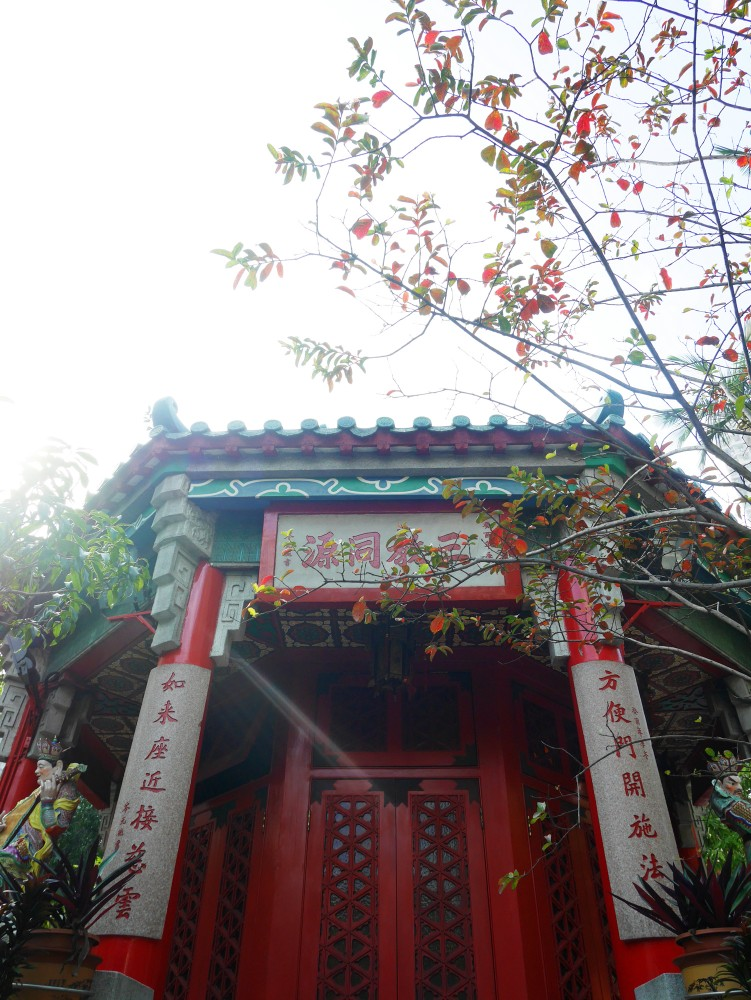 Fire element temple, Wong Tai Sin, Hong Kong | Laugh Travel Eat