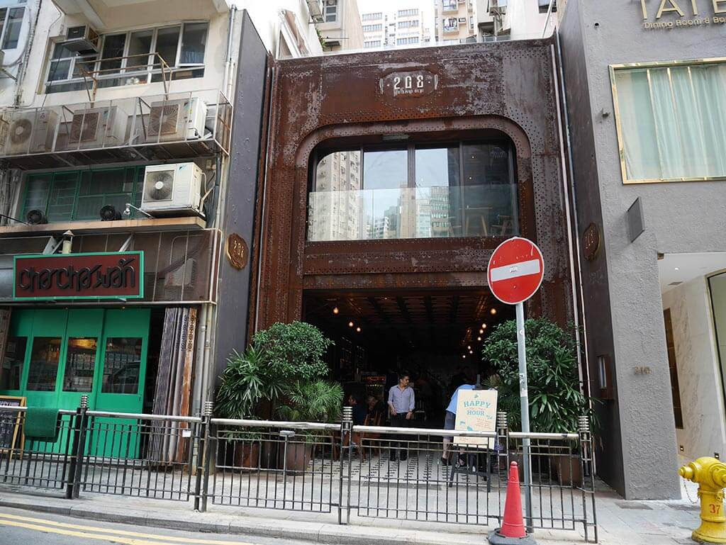 208, Sheung Wan, Hong Kong | Laugh Travel Eat