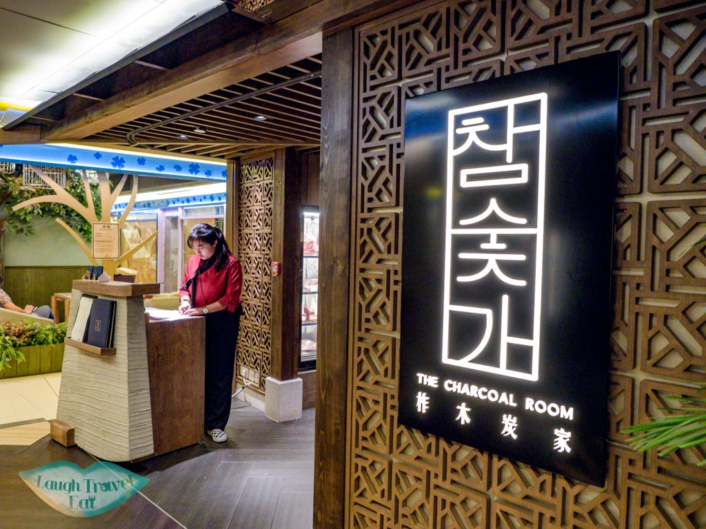 entrance-the-charcoal-room-causeway-bay-hong-kong-laugh-travel-eat