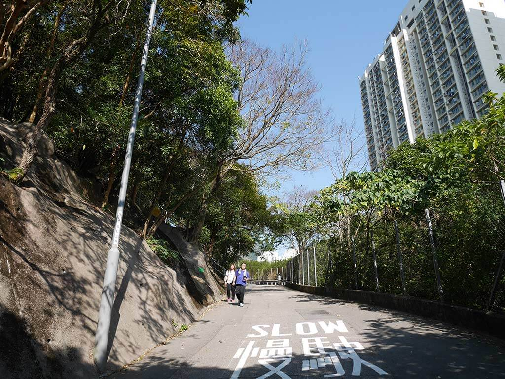 Shatin Pass Road, Kowloon, Hong Kong | Laugh Travel Eat