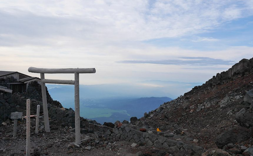 another route down from mount fuji summit, Japan | Laugh Travel Eat