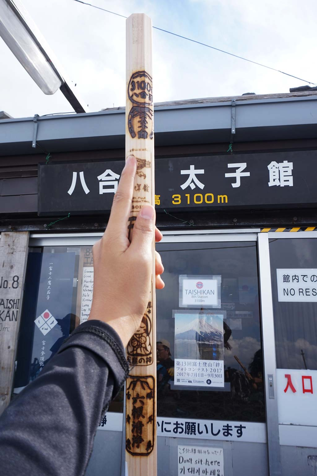 stamping your wooden stick on Mount Fuji, Japan | Laugh Travel Eat