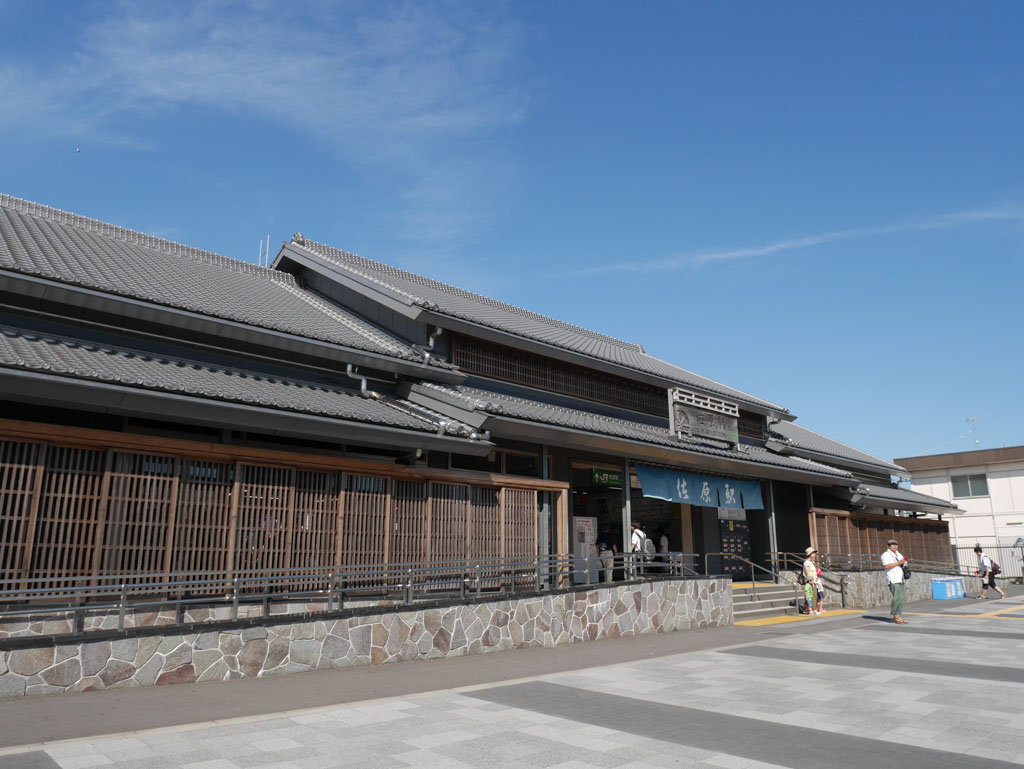 sawara train station chita japan
