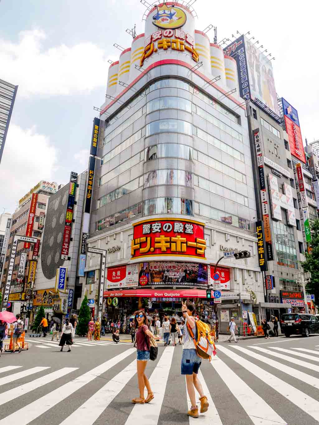 Donki - the souvenir shop for all, tokyo