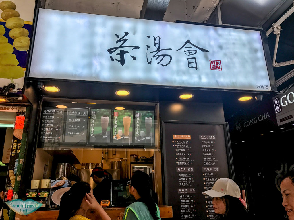 tp tea store hong kong - Laugh Travel