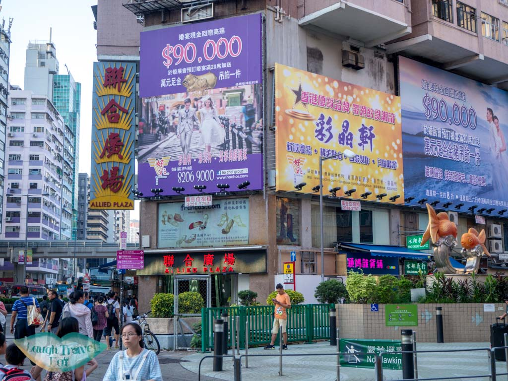 Allied-plaza-mong-kok-hong-kong-laugh-travel-eat