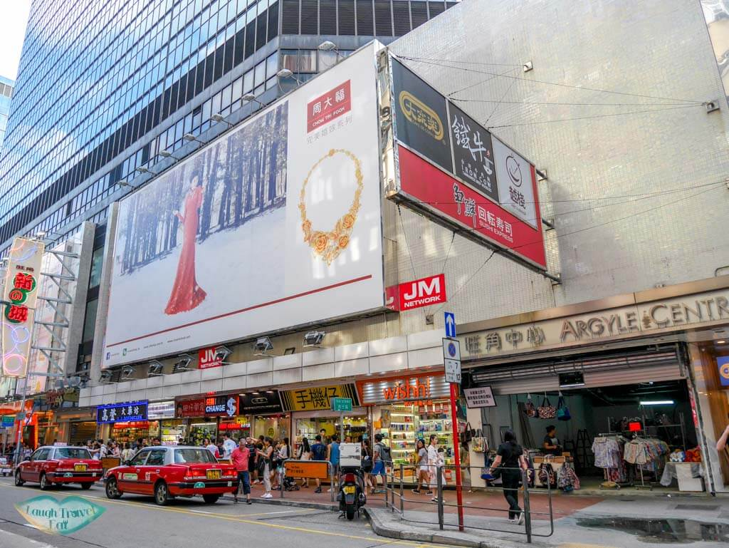 argyle centre Mongkok Hong Kong - Laugh Travel Eat