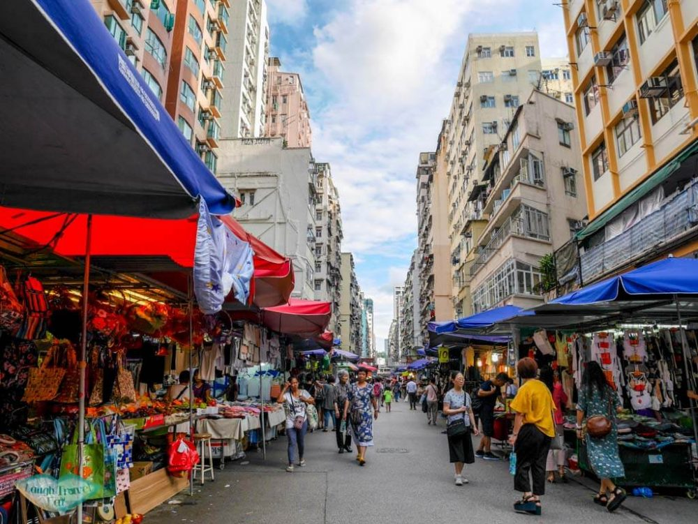 fa yuen street Mongkok Hong Kong - Laugh Travel Eat