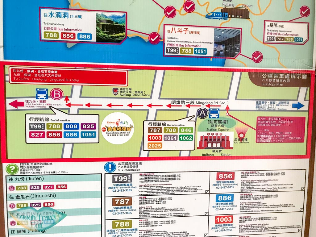 bus station map in Ruifang station taiwan - Laugh Travel Eat